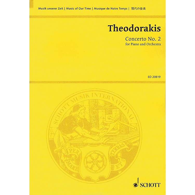 SchottConcerto No. 2 Study Score Series Softcover Composed by Mikis Theodorakis