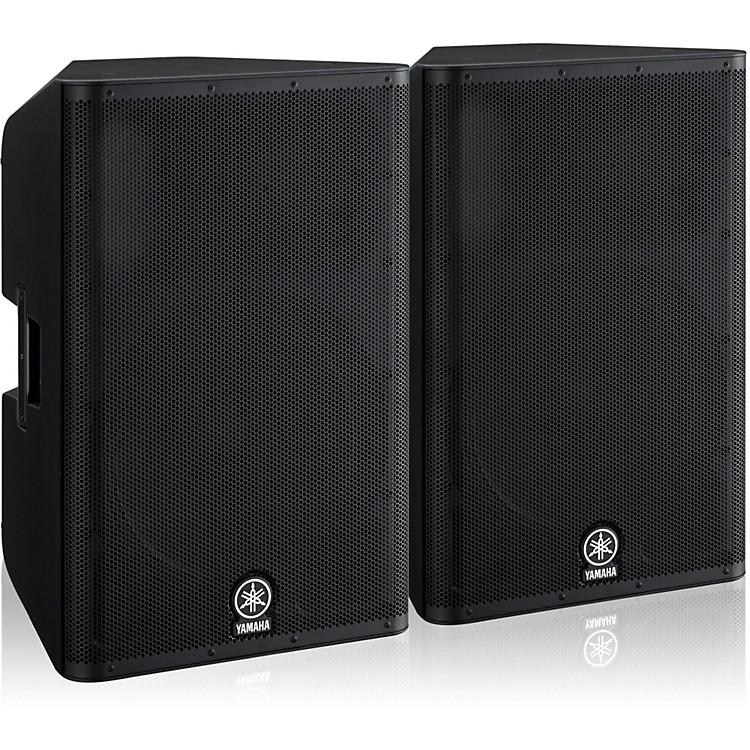 YamahaDXR15 Speaker Pair