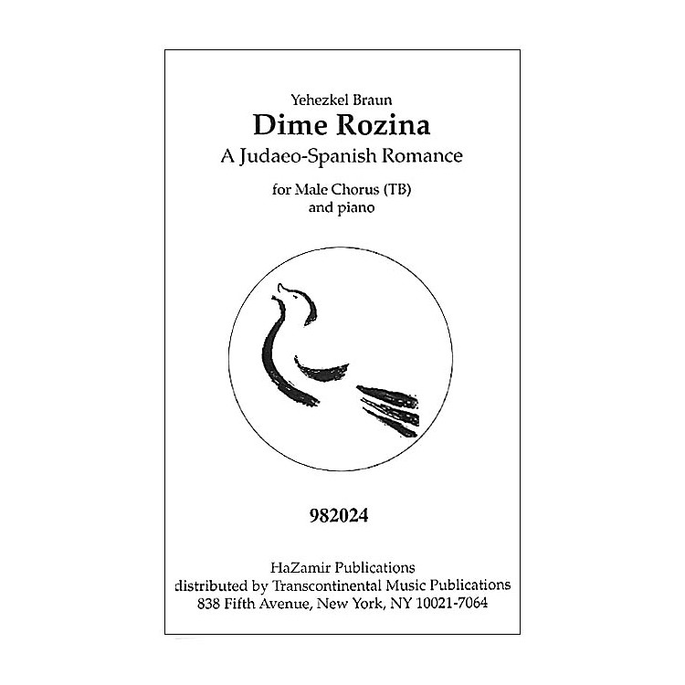 Transcontinental Music Dime Rozina TB arranged by Yehezkel Braun