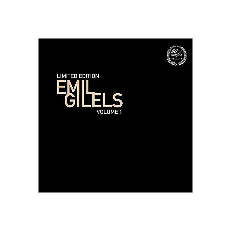 AllianceEmil Gilels 1