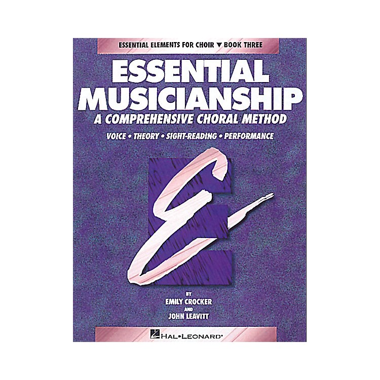 Hal LeonardEssential Musicianship (Book 3, Student 10-Pak) Level Three Student 10-pak