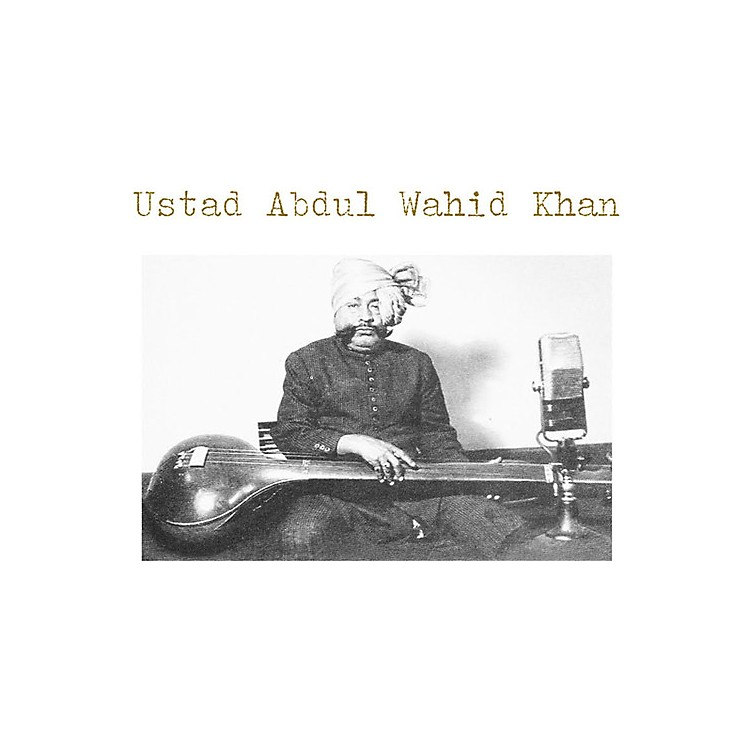AllianceEstad Abdul Wahid Khan - Ustad Abdul Wahid Khan