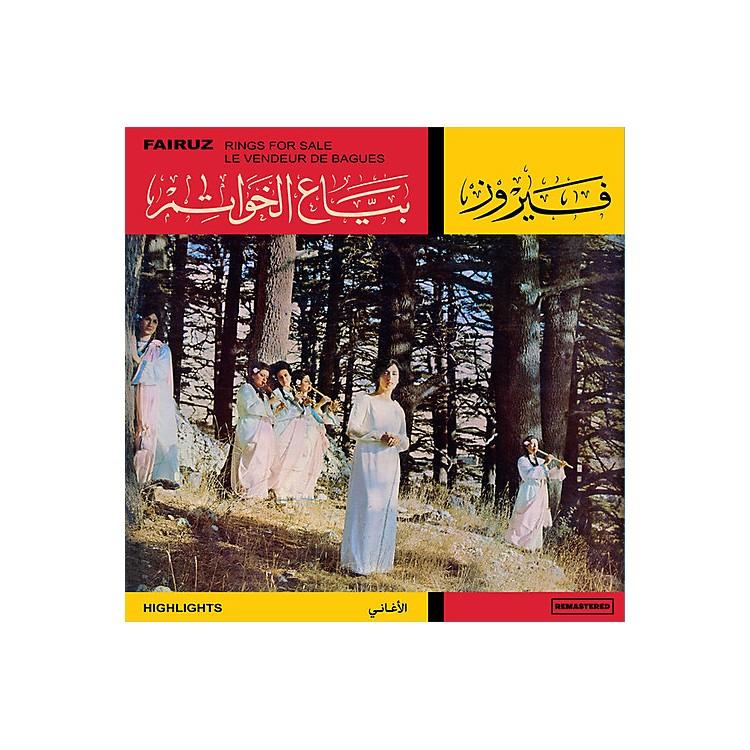 AllianceFairuz - Bayaa Al Khawatem