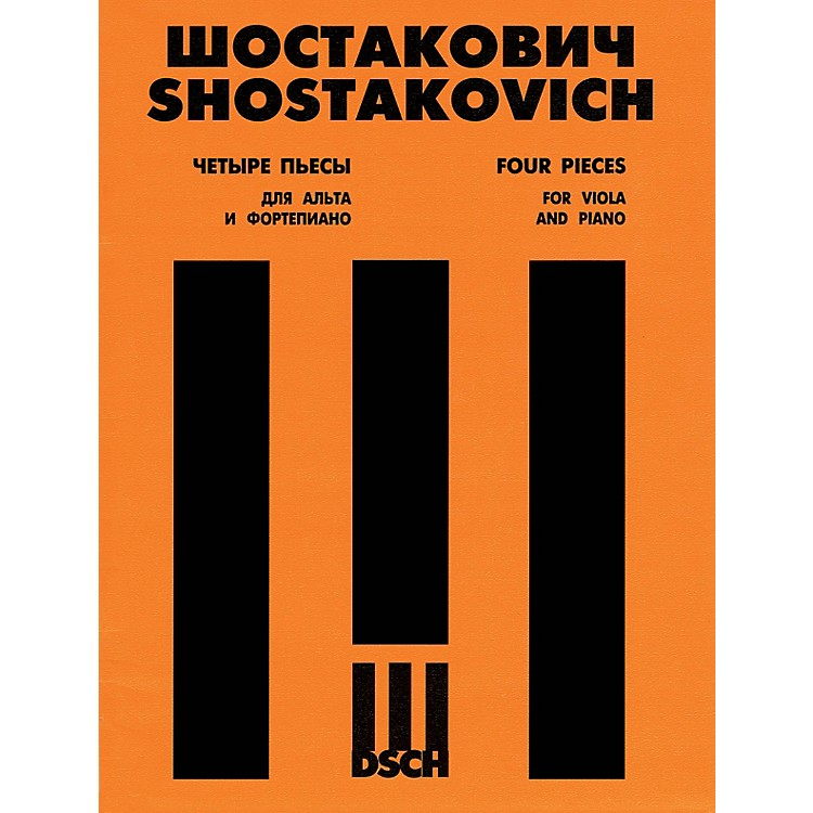 DSCHFour Pieces from the Music to the Film The Gadfly DSCH Series Composed by Dmitri Shostakovich