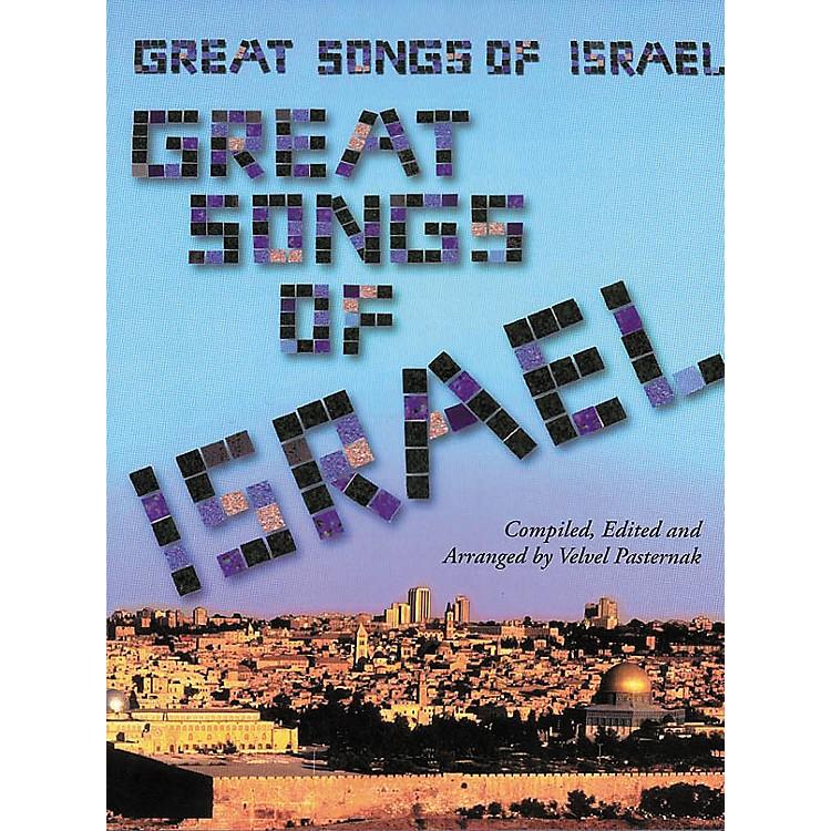 Tara PublicationsGreat Songs Of Israel Book