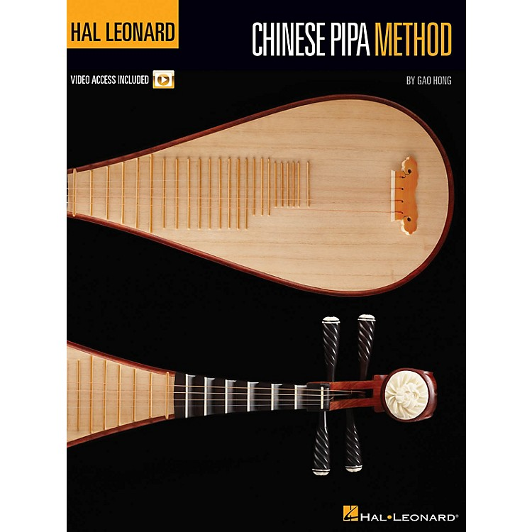 Hal LeonardHal Leonard Chinese Pipa Method Pipa Series Softcover Video Online Written by Gao Hong