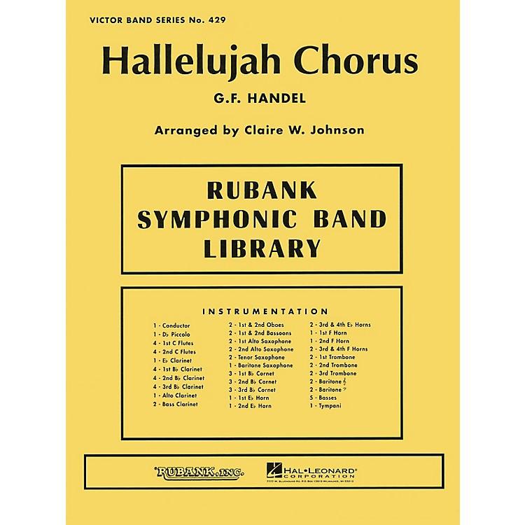 Rubank PublicationsHallelujah Chorus Concert Band Level 3-4 Arranged by Clair W. Johnson