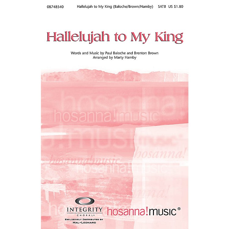 Integrity MusicHallelujah to My King Accompaniment CD Arranged by Marty Hamby