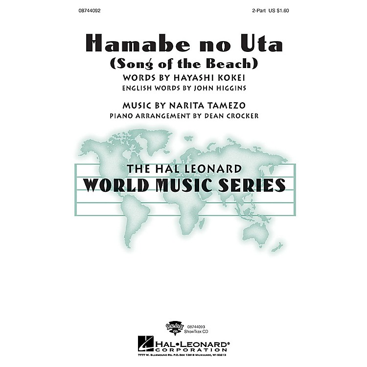 Hal LeonardHamabe No Uta (Song of the Beach) 2-Part arranged by John Higgins