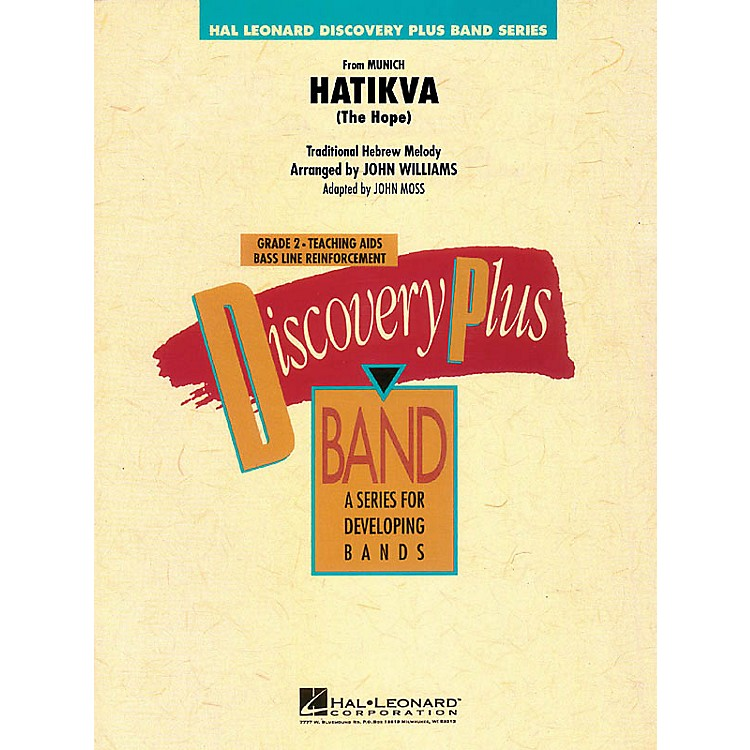 Hal LeonardHatikva (The Hope) (from Munich) - Discovery Plus Concert Band Series Level 2 arranged by John Moss