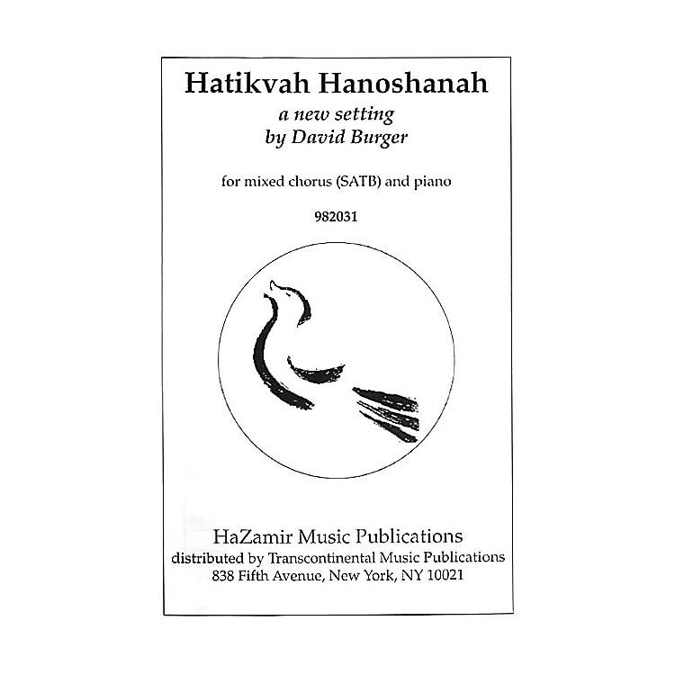 Transcontinental MusicHatikvah Hanoshanah SATB composed by David Burger