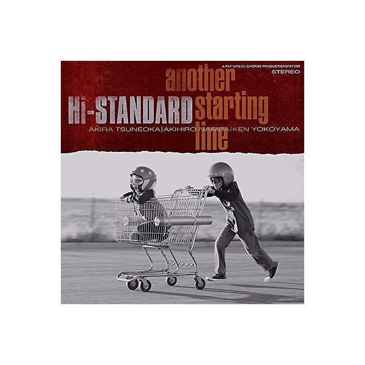 AllianceHi-Standard - Another Starting Line