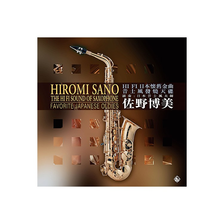 Alliance Hiromi Sano - Hi-Fi Sound of Saxophone: Favorite Japanese Oldies