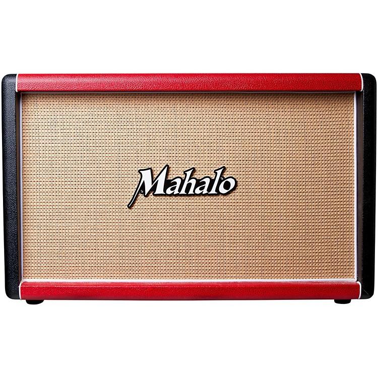 MahaloHorizontal 2x12 Guitar Cabinet