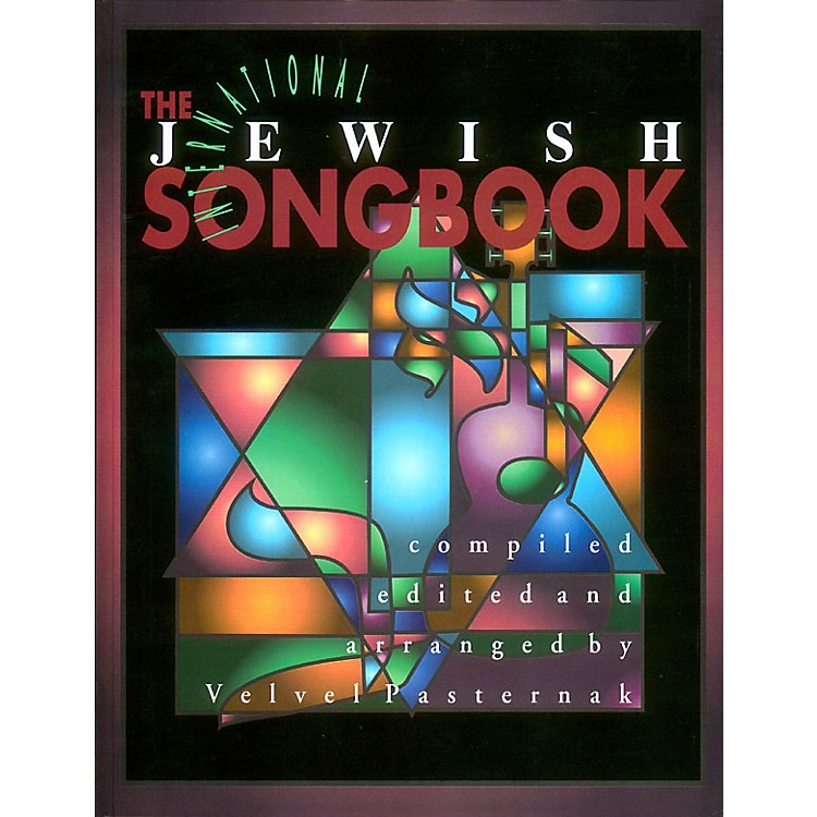 Tara Publications International Jewish Songbook Tara Books Series Softcover with CD