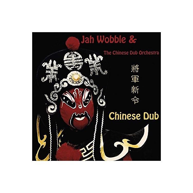 AllianceJah Wobble - Chinese Dub