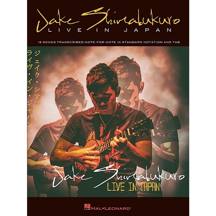 Hal LeonardJake Shimabukuro - Live In Japan Ukulele Songbook