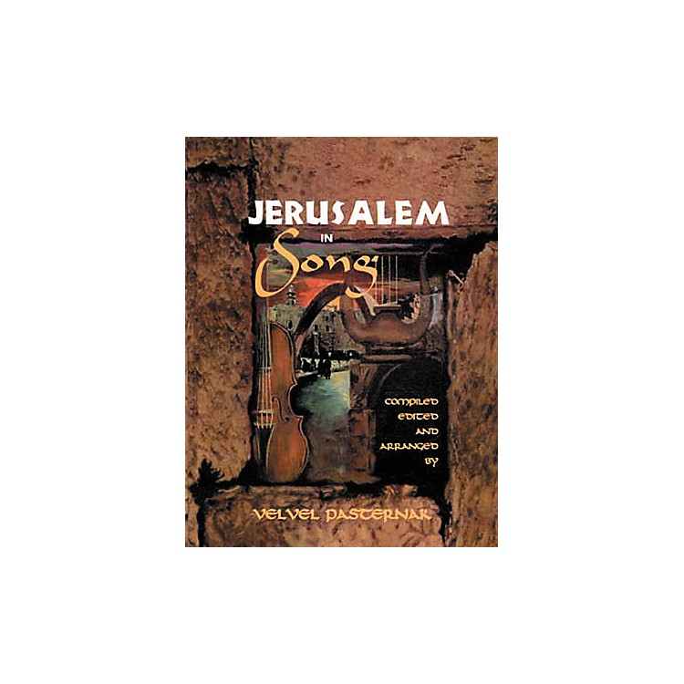 Tara Publications Jerusalem In Song Book