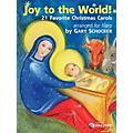 Theodore PresserJoy to the World! (Book) thumbnail
