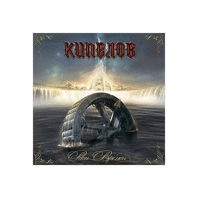 AllianceKipelov - Reki Vremyon (Rivers of Time)
