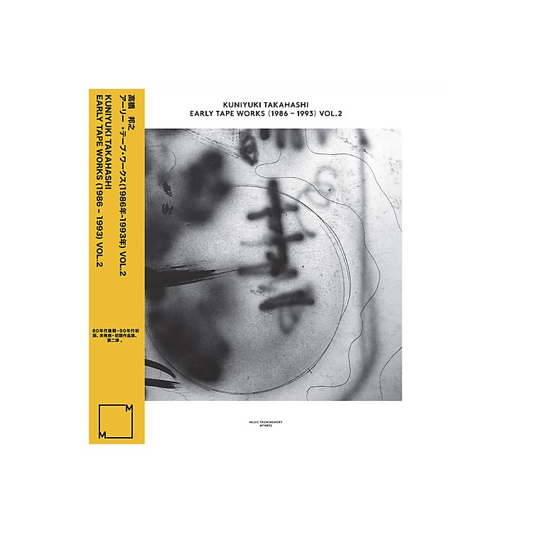 AllianceKuniyuki Takahashi - Early Tape Works (1986-1993) Vol. 2