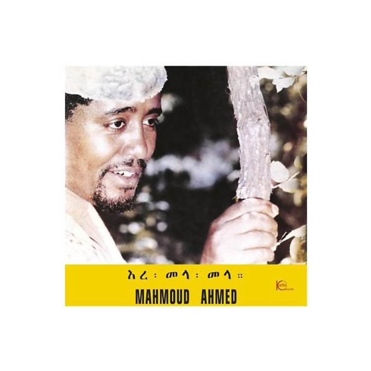 Alliance Mahmoud Ahmed - Ere Mela Mela