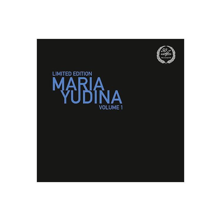 AllianceMaria Yudina - Maria Yudina Plays Mussorgsky