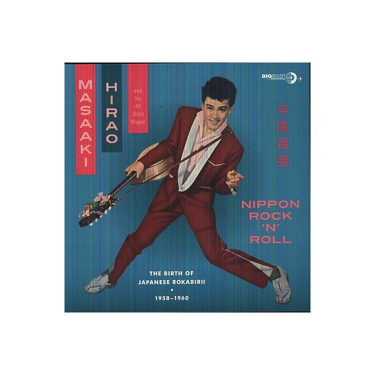 AllianceMasaaki Hirao - Nippon Rock N Roll