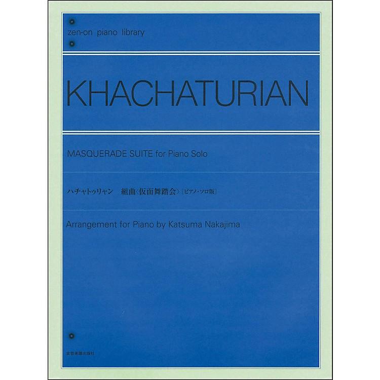 Hal LeonardMasquerade Suite for Piano Solo By Khachaturian
