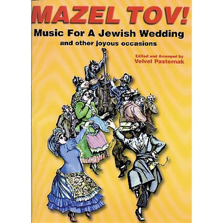 Tara PublicationsMazel Tov! Music for A Jewish Wedding Book with CD