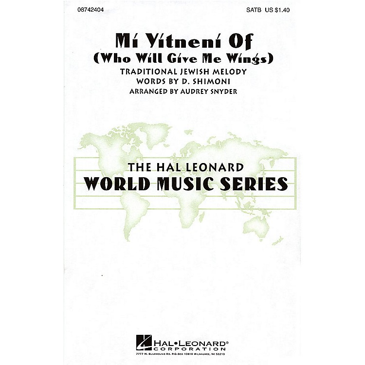 Hal Leonard Mi Yitneni Of (Who Will Give Me Wings) 2-Part Arranged by Audrey Snyder