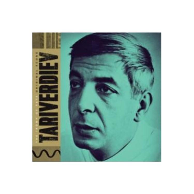 AllianceMikael Tariverdiev - The Irony Of Fate (Original Soundtrack)