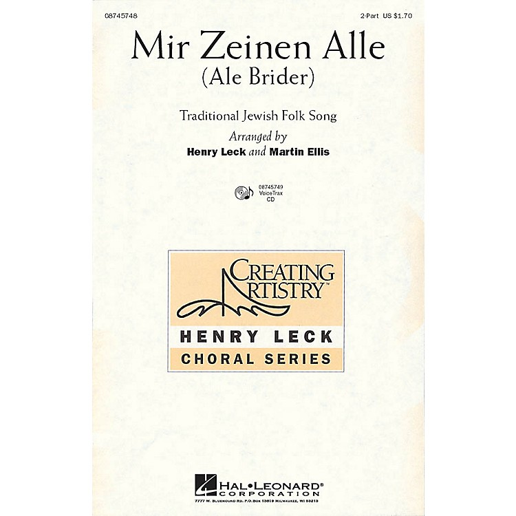 Hal LeonardMir Zeinen Alle (Ale Brider) VoiceTrax CD Arranged by Henry Leck