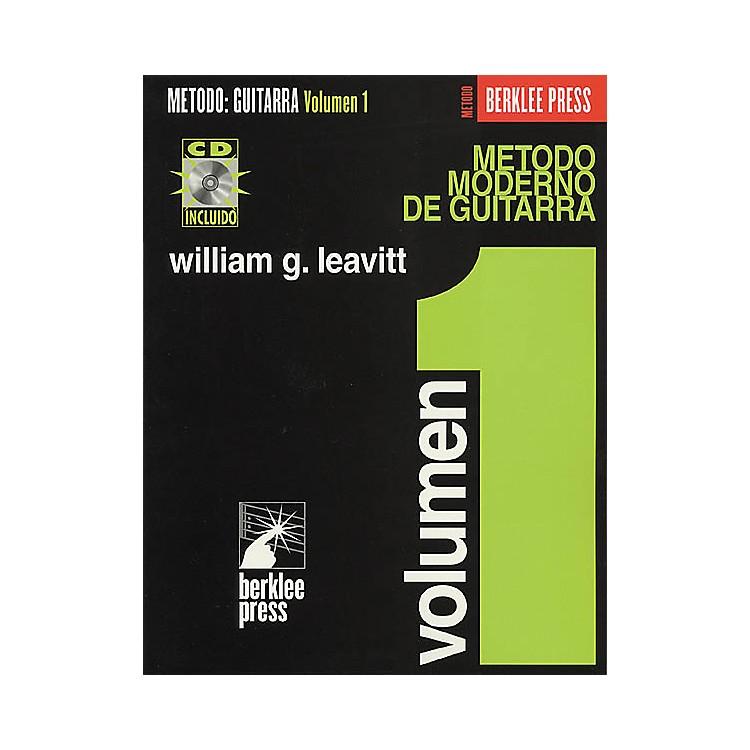 Berklee PressModern Method for Guitar (Spanish Edition) - Volume 1 (Book/CD)