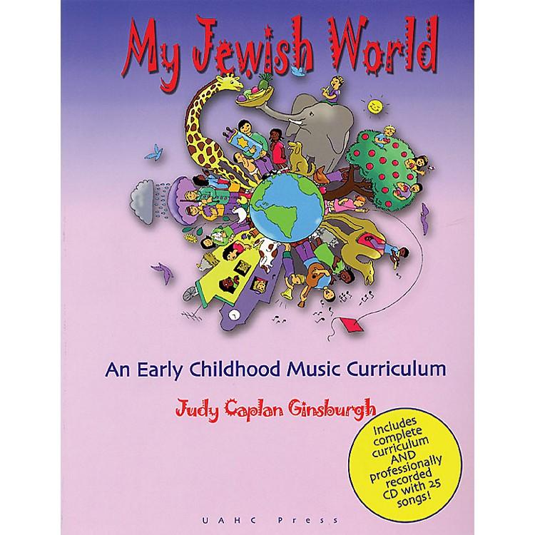 Transcontinental MusicMy Jewish World (An Early Childhood Music Curriculum) Transcontinental Music Folios Series