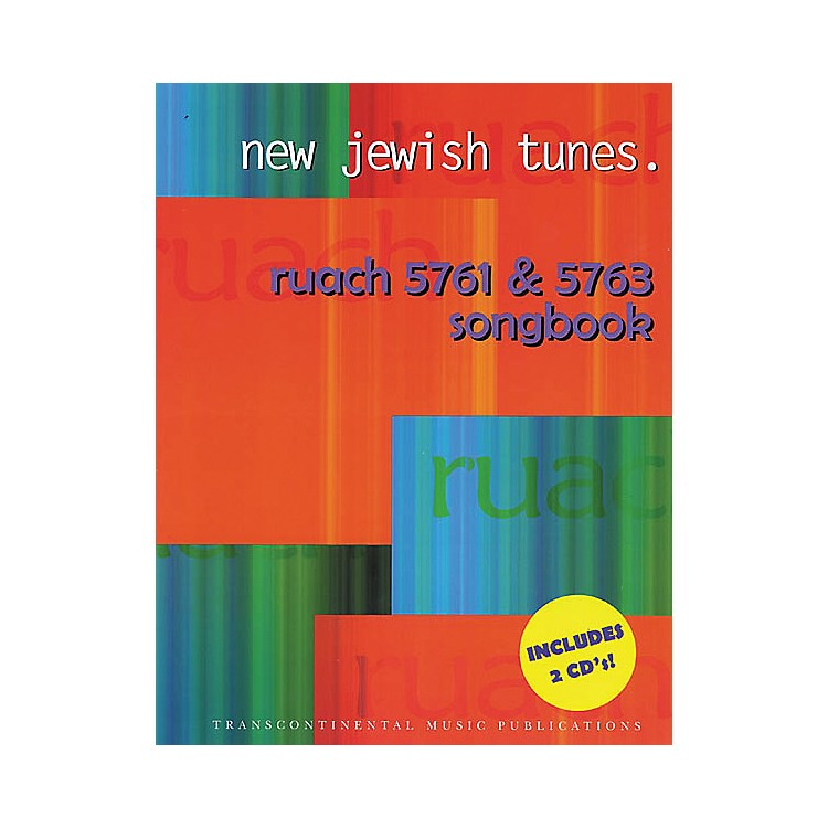 Transcontinental Music New Jewish Tunes Ruach 5761 & 5763 Songbook