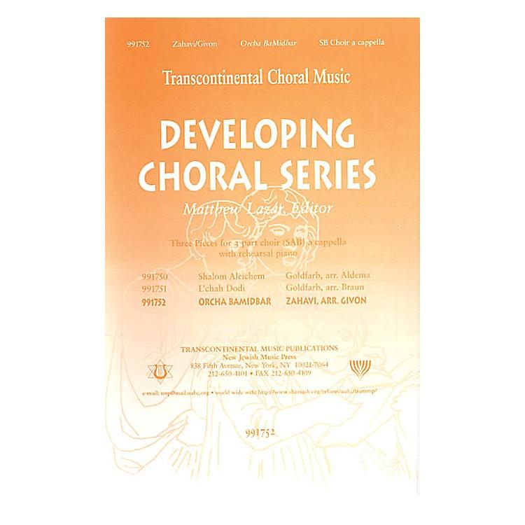 Transcontinental MusicOrcha Bamidbar SAB arranged by Uri Givon
