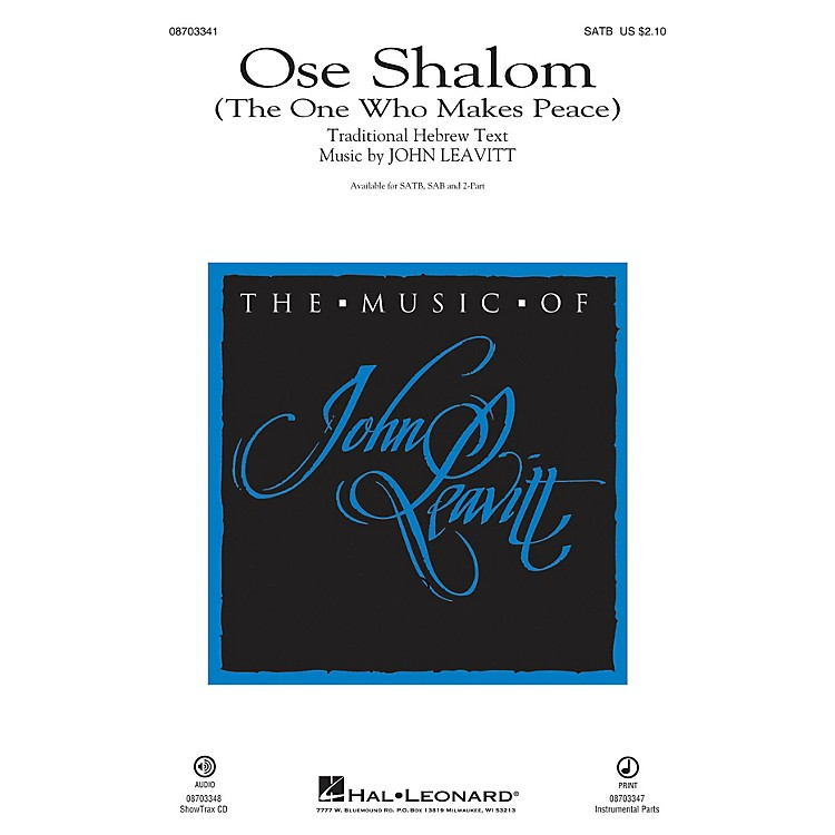 Hal Leonard Ose Shalom (The One Who Makes Peace) SAB