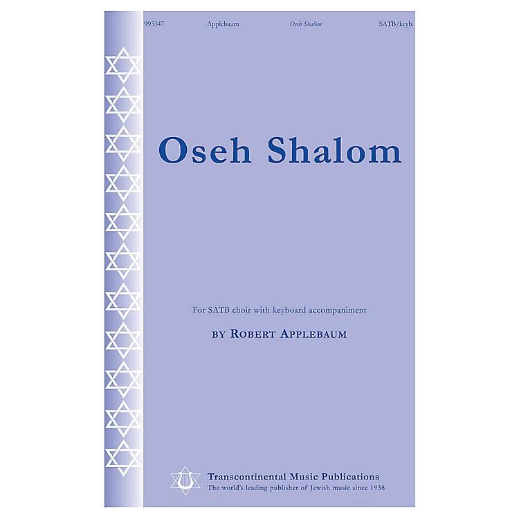 Hal LeonardOseh Shalom SATB composed by Robert Applebaum