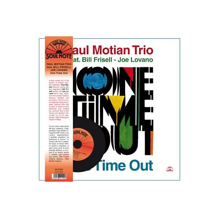 Alliance Paul Motian - One Time Out