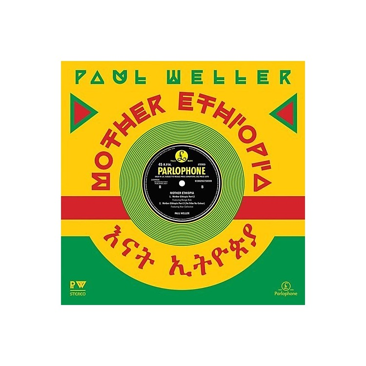 AlliancePaul Weller - Mother Ethiopia