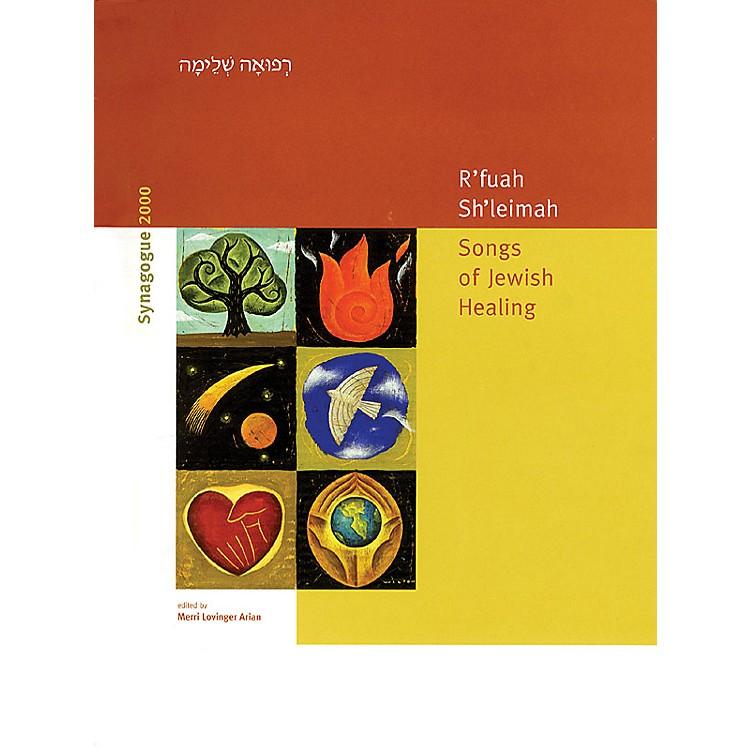 Transcontinental MusicR'fuah Sh'leimah (Songs of Jewish Healing) Transcontinental Music Folios Series