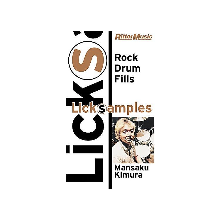Hal LeonardRock Drum Fills Video