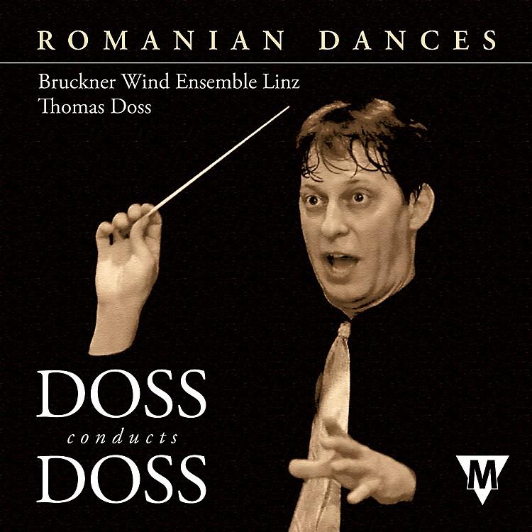 Hal LeonardRomanian Dances  2 Cd Doss Conducts Doss Concert Band