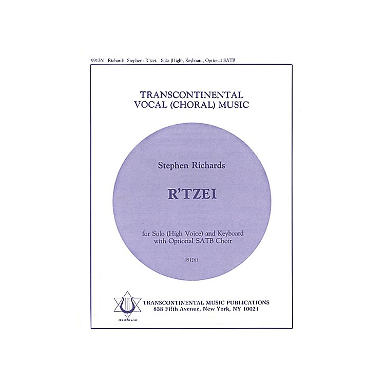 Transcontinental MusicR'tzei (High) SATB composed by Stephen Richards