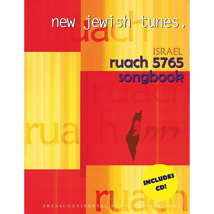 Transcontinental Music Ruach 5765: New Jewish Tunes Israel Songbook Transcontinental Music Folios Softcover with CD by Various