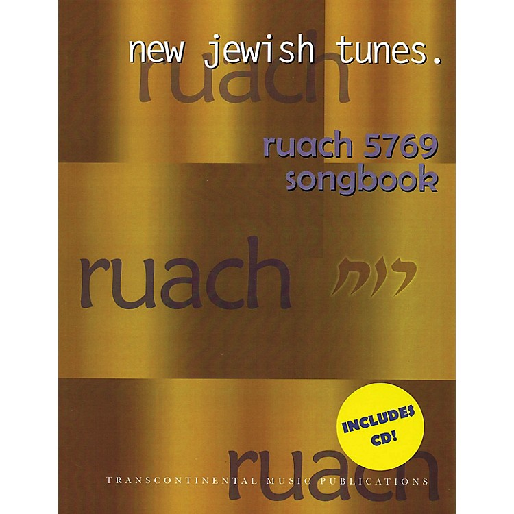 Transcontinental Music Ruach 5769: New Jewish Tunes Transcontinental Music Folios Series Softcover with CD