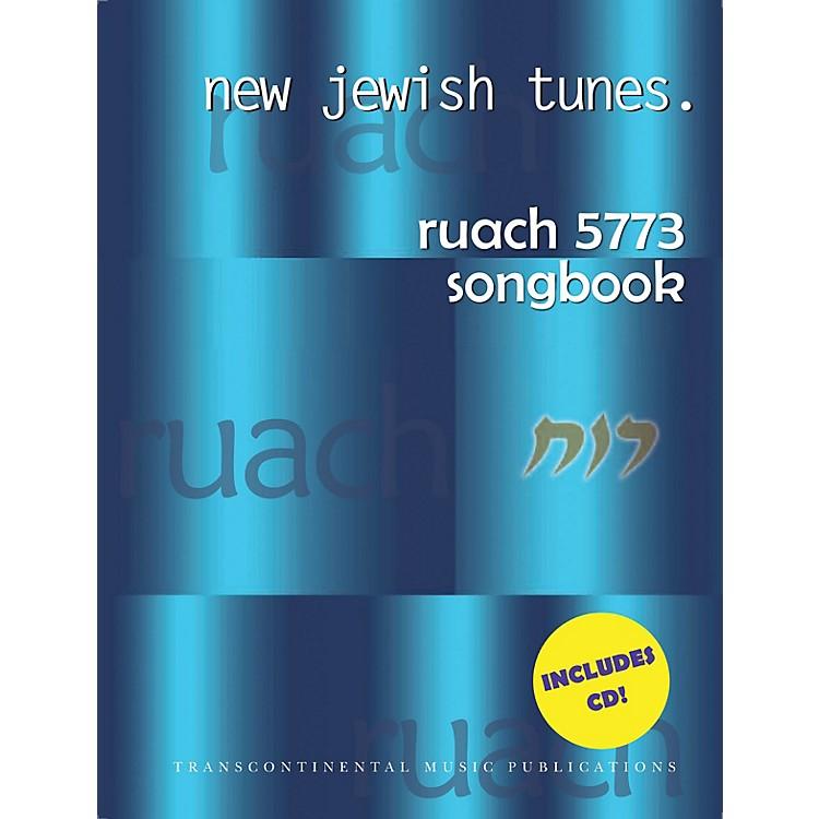 Transcontinental MusicRuach 5773: New Jewish Tunes Transcontinental Music Folios Series Softcover with CD