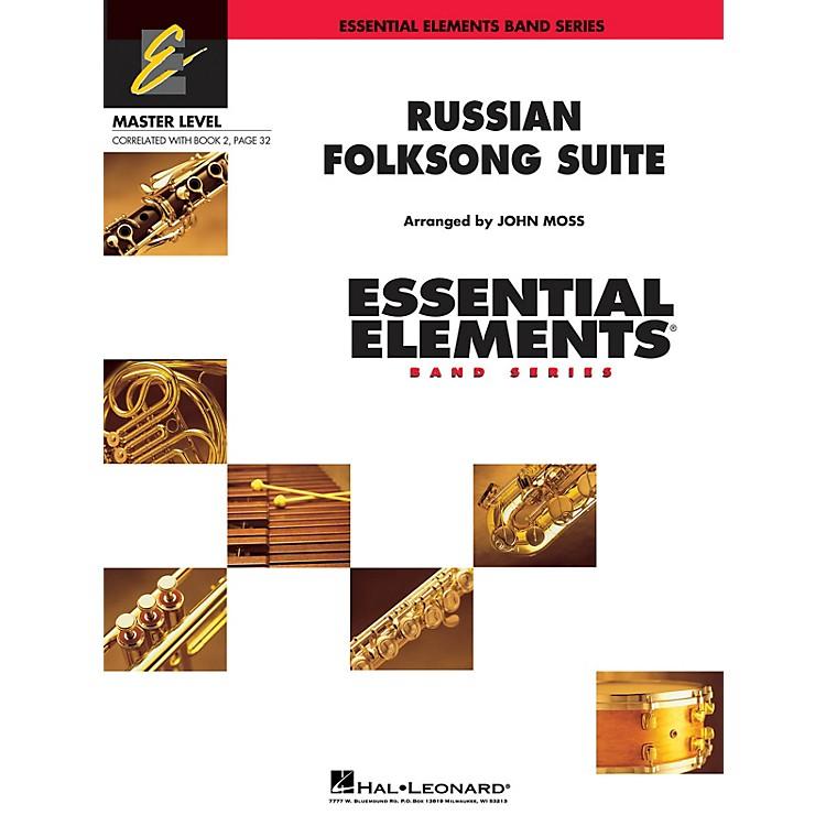 Hal LeonardRussian Folk Song Suite Concert Band Level 2 Arranged by John Moss