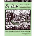 Boosey and Hawkes Sevdah - Complete (Traditional Music from Bosnia) Boosey & Hawkes Chamber Music Series